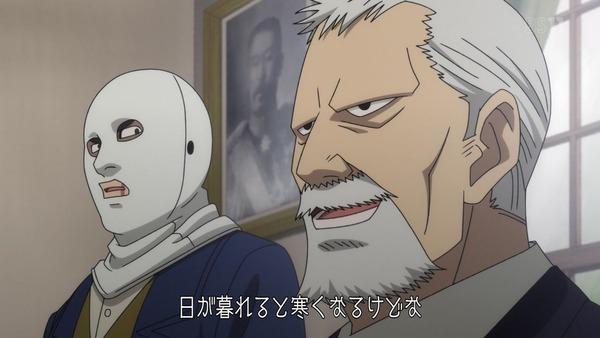 「ゴールデンカムイ」17話感想 (30)