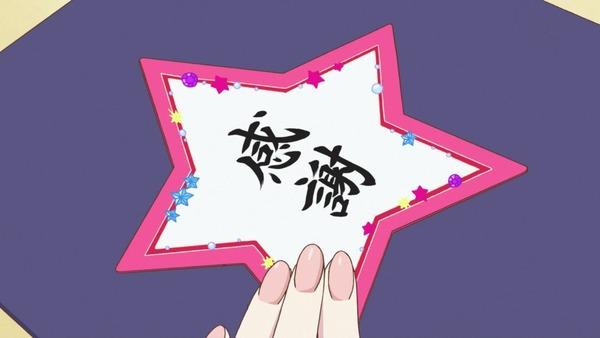 「アイカツスターズ!」第87話 (39)