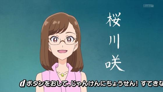 「トロピカル~ジュ!プリキュア」2話感想 (15)