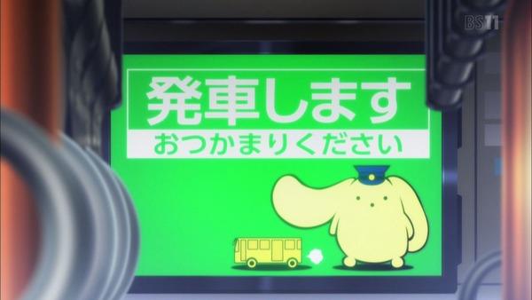 「グリッドマン」4話 (9)