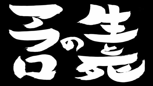 銀魂゜ (37)