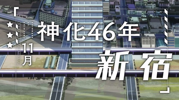 「コンクリート・レボルティオ 超人幻想」15話感想 (1)