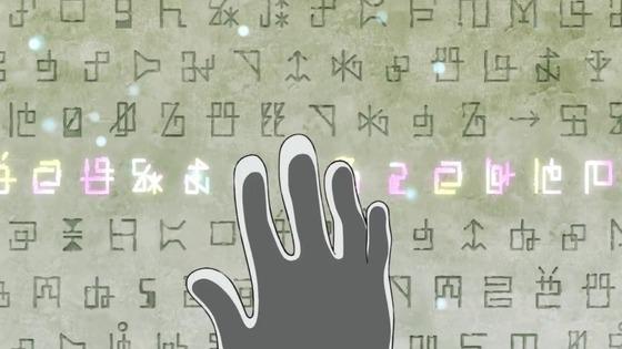 「デジモンアドベンチャー:」第5話感想 (9)