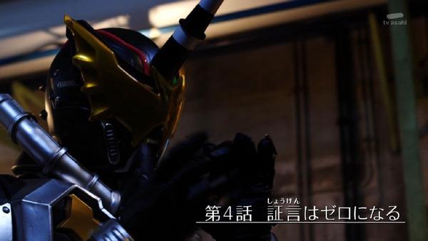 「仮面ライダービルド」4話 (11)