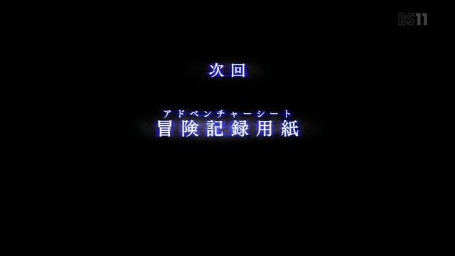 「ゴブリンスレイヤー」10話感想 (50)