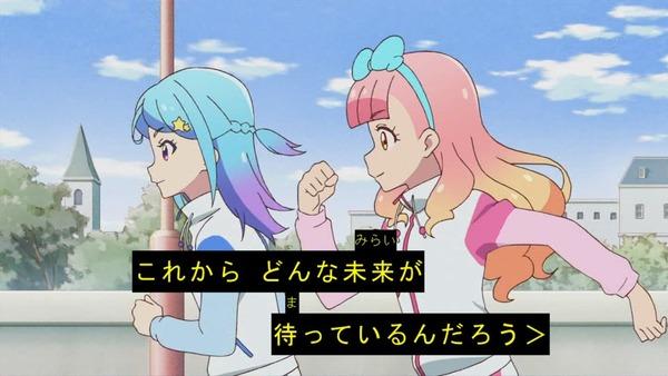 「アイカツフレンズ!」42話感想 (89)