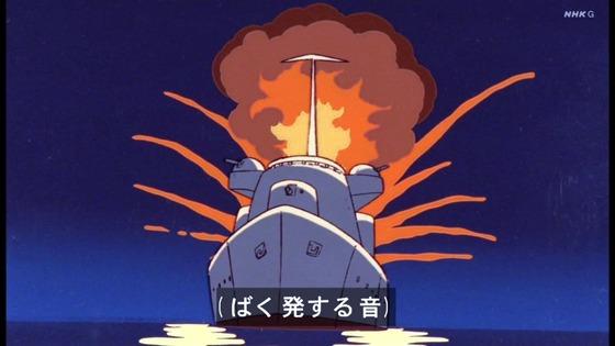 「未来少年コナン」第18話感想 画像 (123)