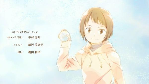「バッテリー」1話 (33)