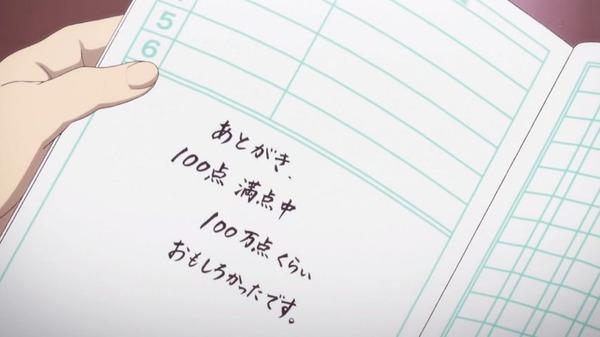 「エロマンガ先生」7話 (48)