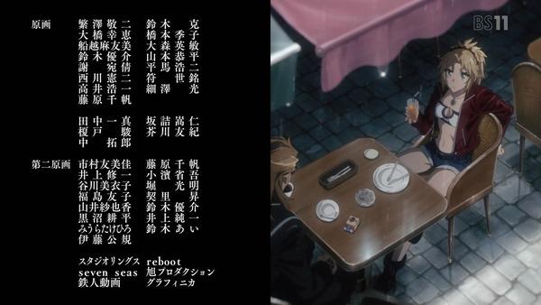 「FateApocrypha」13話 (75)