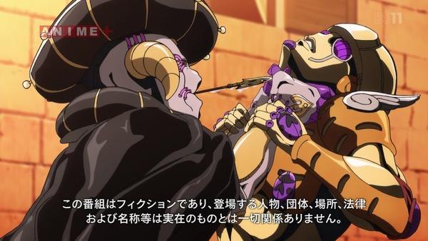 「ジョジョの奇妙な冒険 5部」4話 (10)