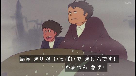 「未来少年コナン」第7話感想 (16)