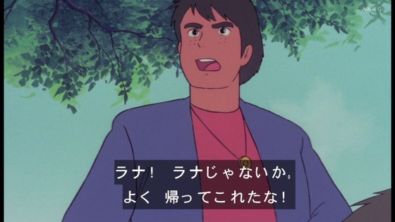 「未来少年コナン」第13話感想 (85)