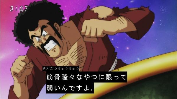 「ドラゴンボール超」82話 (3)