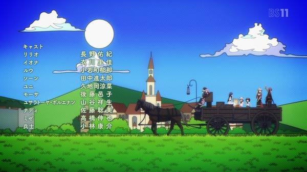 「デスマーチからはじまる異世界狂想曲」6話 (52)