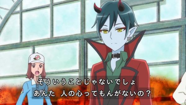 「ヒーリングっど♥プリキュア」6話感想 画像 (32)