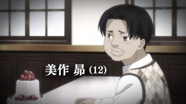 「食戟のソーマ 弐ノ皿(2期)」6話 (59)