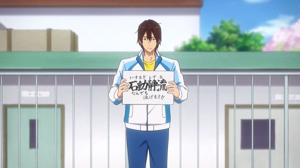 「Free! Dive to the Future」3期 1話 (45)