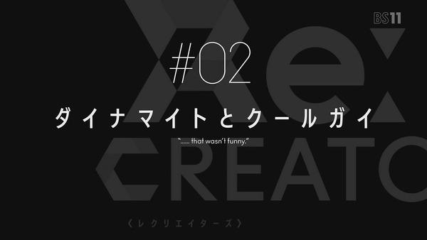 「ReCREATORS(レクリエイターズ)」1話 (64)