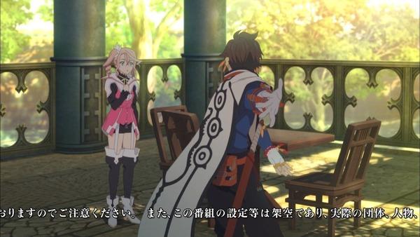 「テイルズ オブ ゼスティリア ザ クロス」5話 (9)