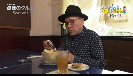 「孤独のグルメ Season9」4話感想 (143)