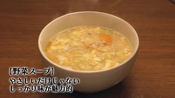 「孤独のグルメ Season9」9期 5話感想 (86)