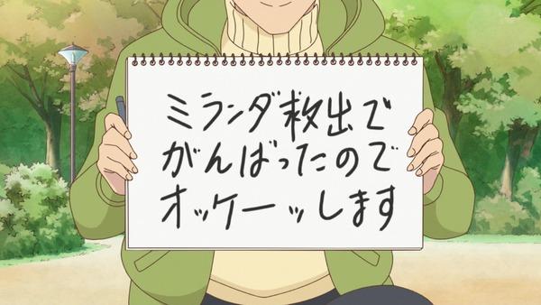 「アイカツスターズ!」第81話 (84)