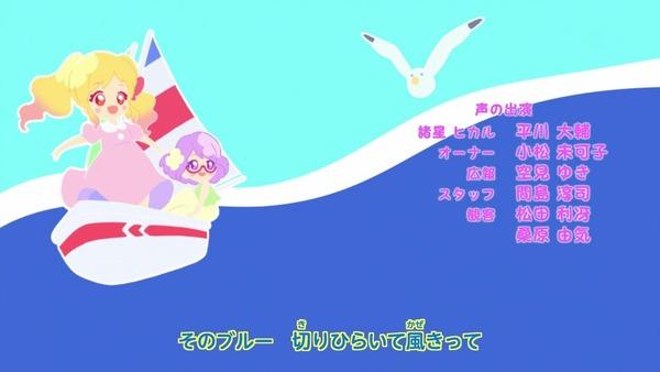「アイカツスターズ!」54話 (67)
