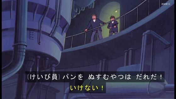 「未来少年コナン」第5話感想 (92)
