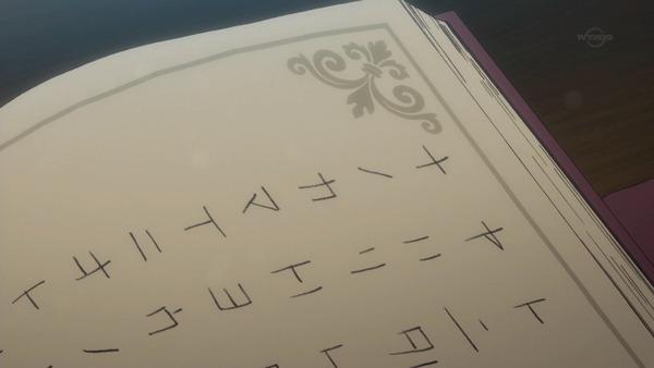 「異世界食堂」2話 (2)