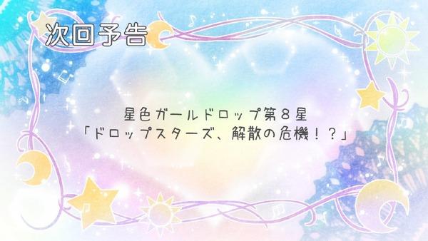 「ポプテピピック」7話 (36)