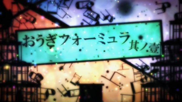 終物語 (10)