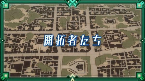 ログ・ホライズン 第2シリーズ (8)