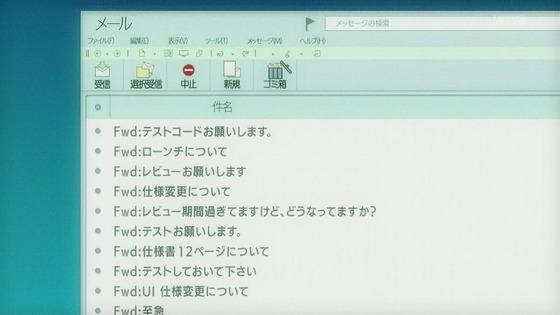 「小林さんちのメイドラゴンS」2期 4話感想 (30)