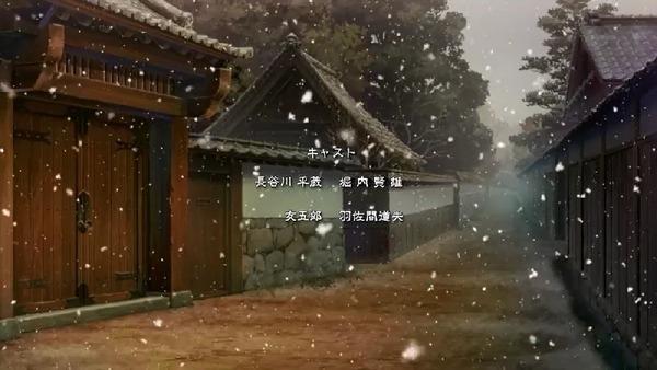 「鬼平 ONIHEI」8話 (1)