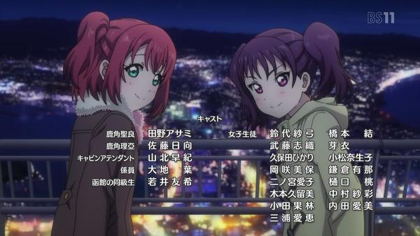 「ラブライブ! サンシャイン!!」2期 9話 (74)