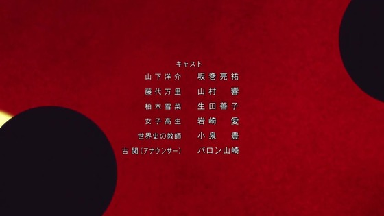 「輪るピングドラム」1話感想  (187)