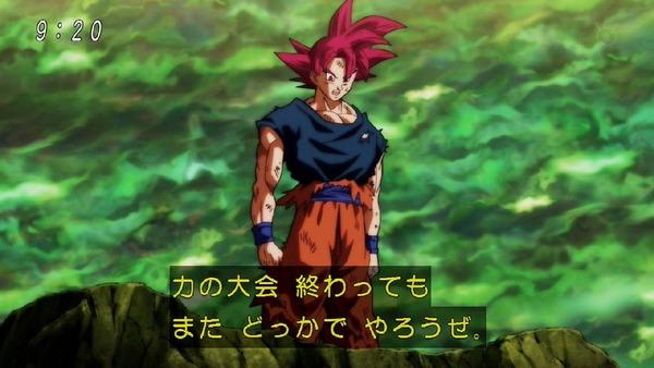 「ドラゴンボール超」114話 (31)