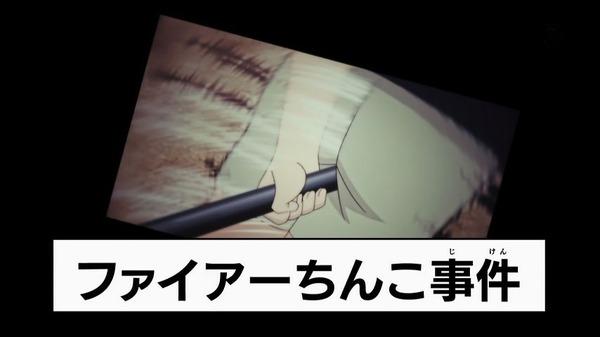 「斉木楠雄のΨ難」2期 23話感想 (20)