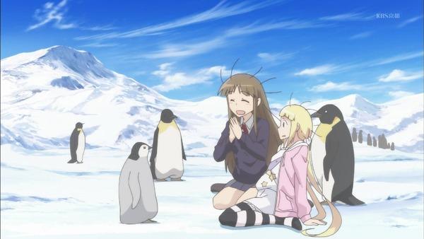 「アリスと蔵六」2話 (86)