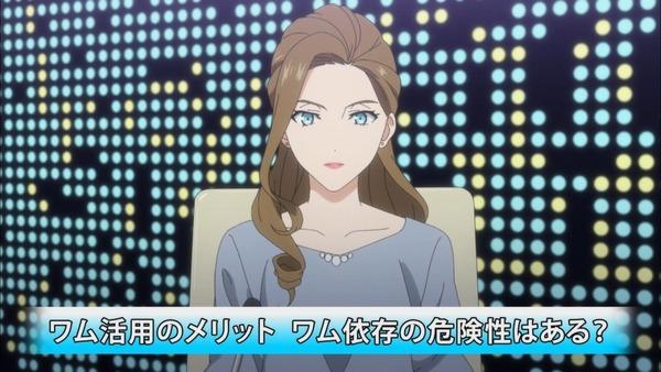 「正解するカド」7話 (5)