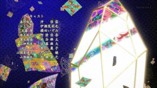 「地獄少女 宵伽」4期 11話(3期 三鼎 2話) (54)