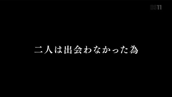 「かぐや様は告らせたい」11話感想 (113)