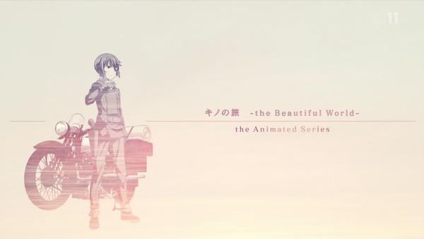 「キノの旅」9話 (24)