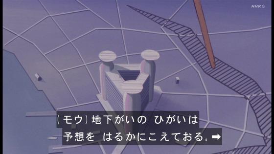 「未来少年コナン」第11話感想 (68)