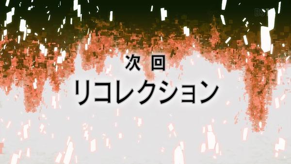 「アリシゼーション」SAO3期 18話感想 (61)