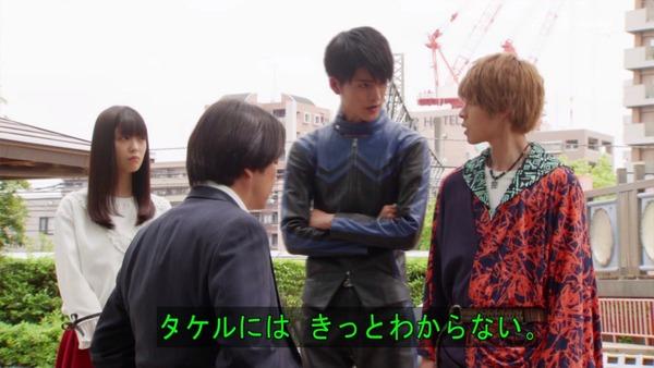 「仮面ライダーゴースト」39話 (19)
