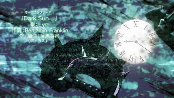 「PERSONA5(ペルソナ5)」特番アニメ『Dark Sun.. (19)