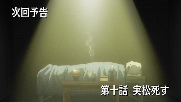 「おそ松さん」2期 14話 (15)