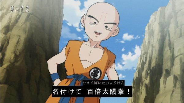 「ドラゴンボール超」84話 (25)
